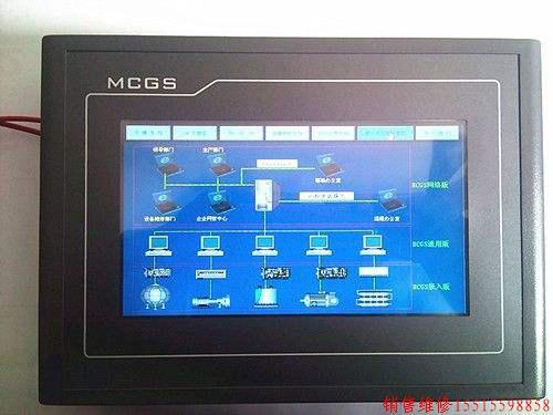 河南MCGS昆仑通态触摸屏总代理15515598858